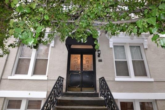 713 WILLOW AVE 1B, Hoboken, NJ 07030